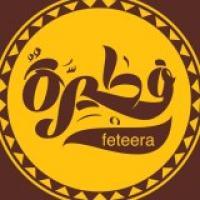 logo Feteera