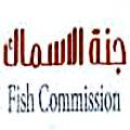 Fish Comission