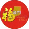 logo Fu Lin Men