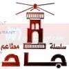 Logo Gad Alexandria