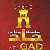 Gad Sharm El Shaikh menu