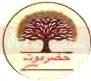 logo Hadramout Manial