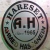 Hareset Ahmed Hassanein