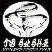 logo Jo Sushi
