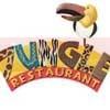 لوجو مطعم جانجل
