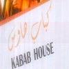 Kabab House menu