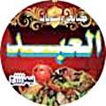 logo kababgy el abd