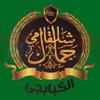 logo Kababgy Gamal Shalkamy