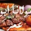 logo Kababgy Mawlana