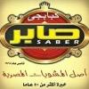 Kababgy Saber