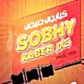 Kababgy Sobhy