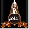 logo Kabagby Ahlam