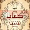 Logo Kassab