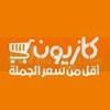 Logo Kazyon