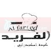 logo kebda Al Fared