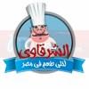 logo Kebda El Sharkawy