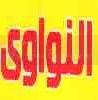 logo Kebdet El Nwawy