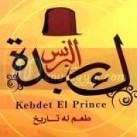 logo Kebdet El Prince
