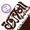 logo Kebda We Mokh El Mahrosa