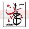 Logo Khan Madinaty