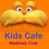 logo Kids Cafe