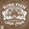 Logo king fish