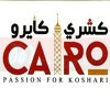 Cairo Koshari