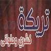 logo Koshari Trika