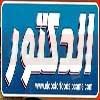 Logo Koshary El Doctor