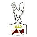 Logo Koshary El Rhmany
