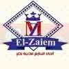 Koshary El Zaeim