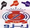 logo Koshary Zezo Shoubra