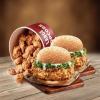 منيو loadserv