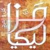 logo Mazalikia