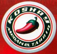 logo Medan El-Tahrir