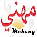 Logo Mehany