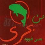 logo Men Bahary