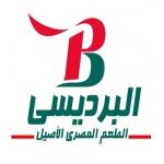 Logo msmte lbrdyse