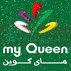 logo My Queen