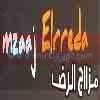 logo Mzaj El Reda