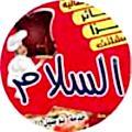 logo pizza el salam