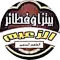 Logo pizza el zaeem