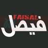 logo Pizza Faisal