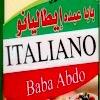 لوجو بابا عبدو ايطاليانو