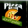 logo Pizza Mall