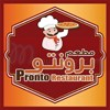 logo Pronto Restaurant