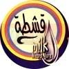 logo Qeshta Milk