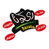 Logo Re Cota