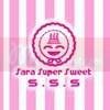Logo Sara Super Sweet
