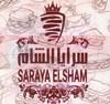 لوجو سرايا الشام